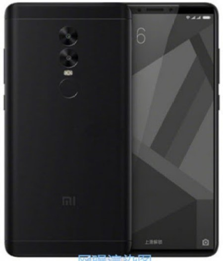 purported xiaomi flagship