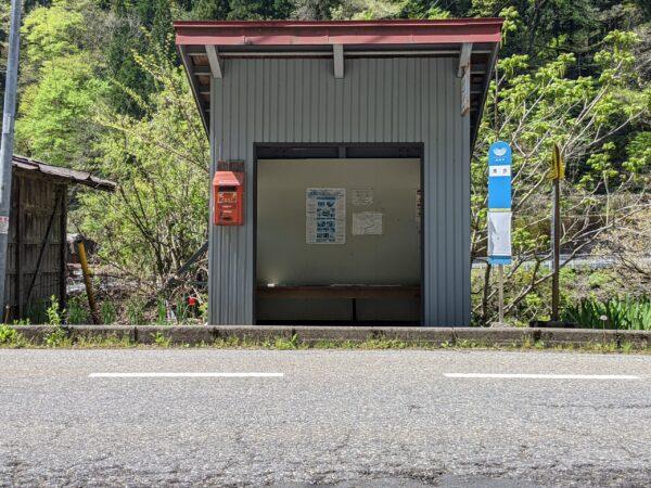 飛騨古川落合バス停