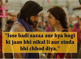 Dialogues Collection From Hindi Movies