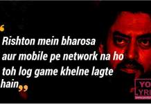 Dialogues From Bollywood