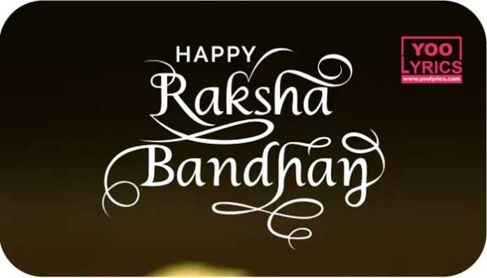 Raksha Bandhan Messages For Sister