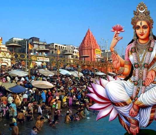 Ganga-Ji-Aarti