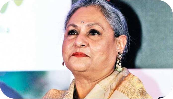 Jaya Bachchan Profile