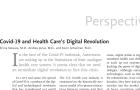[논문] 코로나의 시대, 의료는 디지털 혁신을 받아들여야 한다