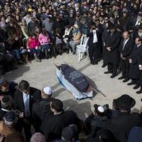 Military: Palestinian who killed Israeli woman detained