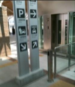 access5.jpg