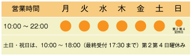 yorimitsu_time.jpg