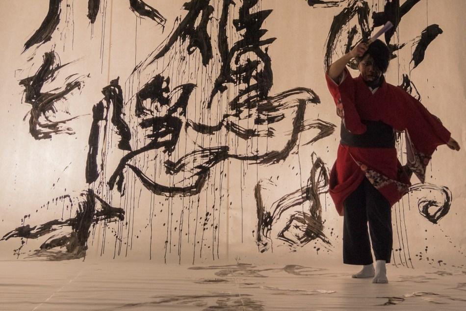 Yoshinojo Fujima Performing at Beyond the Box III Suji