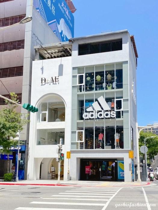 D+AF南西旗艦店位於台北捷運中山站4號出口附近