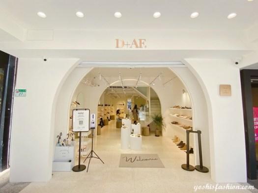 D+AF南西店使用大量的拱門元素,寬敞、明亮、舒適