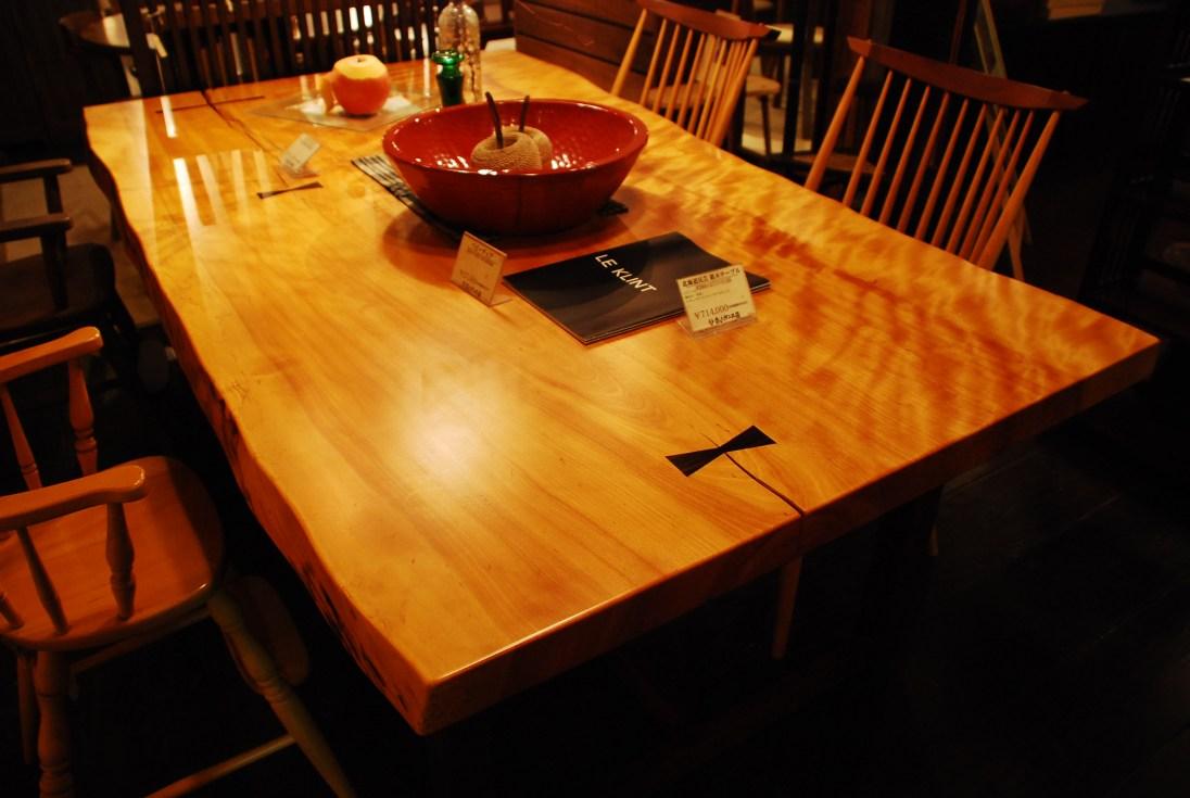 樺桜一枚板テーブル