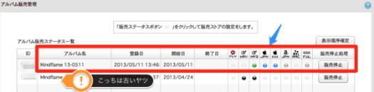 スクリーンショット_2013-05-22_21.59.19