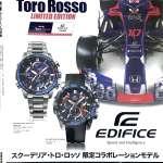 F1速報 EQB-900TR 広告