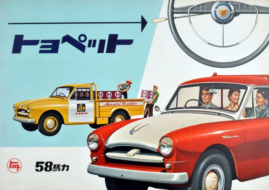 Toyopet1500-vintage-sign