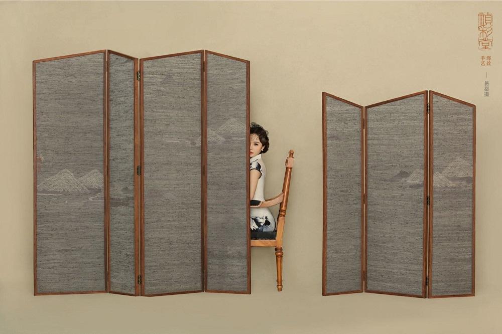 Suzhou Design Week mostra