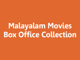 Malayalam Movies Box Office Collection