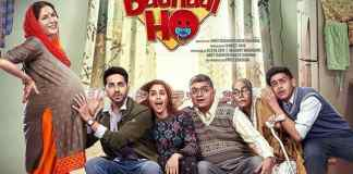 Badhaai Ho Box Office Collection