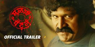 Mulshi pattern Full Movie Download