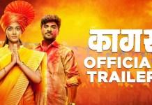 Kaagar Full Movie Download