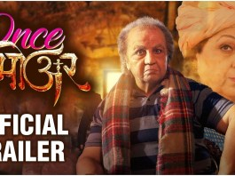Once More Full Movie Download