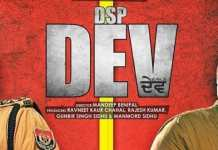 dsp-dev-full-movie-download-filmyhit