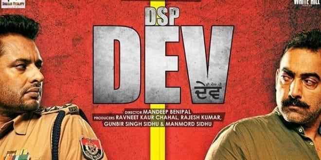 dsp-dev-full-movie-download-filmyhit
