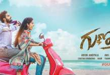 Guna 369 Full Movie Download,