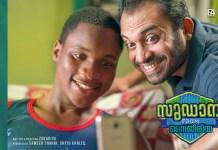 Sudani From Nigeria Full Movie Download