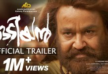 Odiyan Full Movie Download
