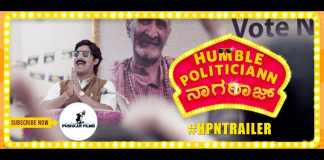 Humble Politician Nograj Full Movie Download