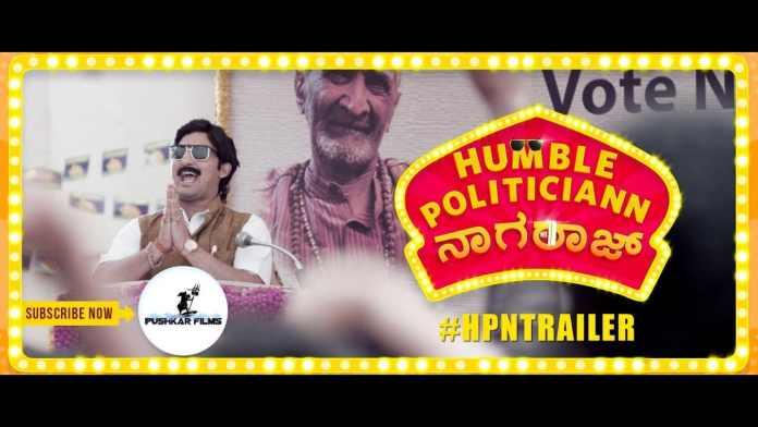 Humble Politician Nograj Full Movie Download
