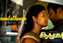 Sindhubaadh Full Movie Download Movierulz