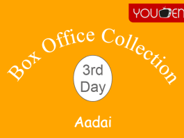 Aadai 3rd Day Box Office Collection