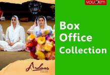 Ardaas Karaan Box Office Collection