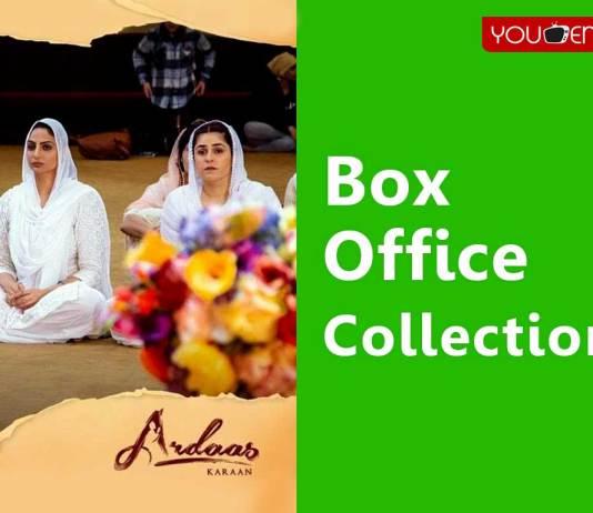Ardaas Karaan Box Office Collection