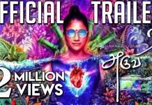 Aruvi Full Movie Download