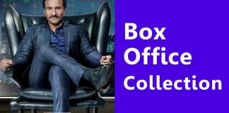 Baazaar-Box-Office-Collection