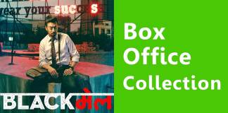 Blackmail Box Office Collection
