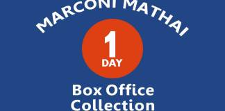 Marconi Mathai 1st Day Box Office Collection