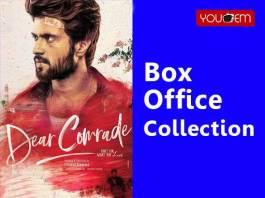 Dear Comrade Box Office Collection