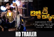 Dichki Design Full Movie Download