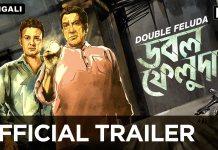 Double Feluda Full Movie Download
