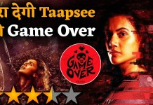 Game Over Full Movie Download Bolly4u