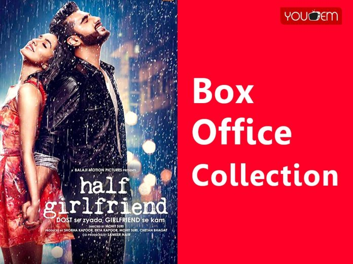 Half Girl friend Box Office Collection