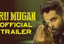 Iru Mugan Full Movie Download