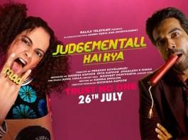 Judgemental Hai Kya Full movie Download