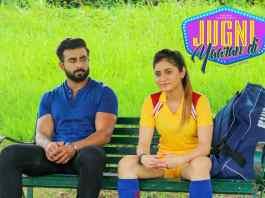 Jugni Yaaran Di Full Movie Download Coolmoviez