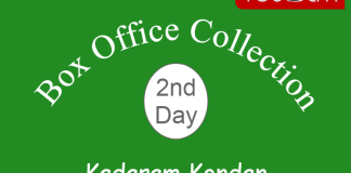 Kadaram Kondan 2nd Day Box Office Collection, Occupancy, Screen Count