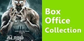 Kadaram Kondan Box Office Collection