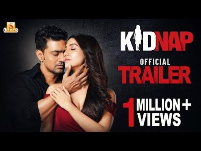 Kidnap Full Movie Download